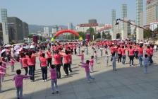 胡小师:从广场舞现象谈中国人的集体无意识!