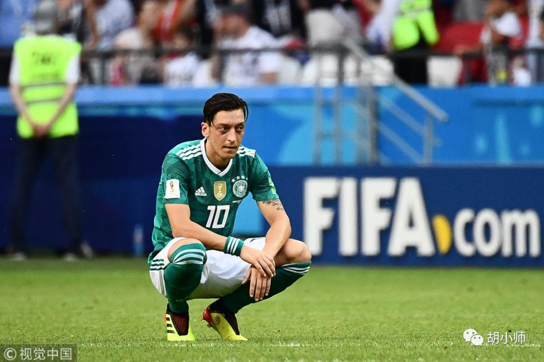 胡小师:卫冕冠军德国队淘汰出局,本届世界杯为何一再爆冷?