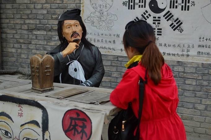 胡小师:算命不求人!